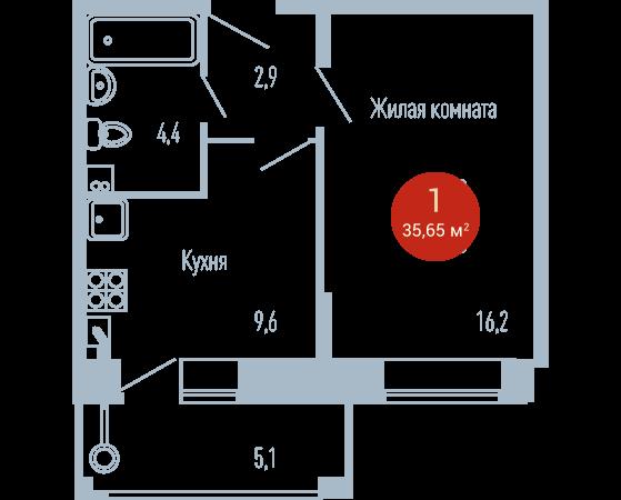 Квартира №128