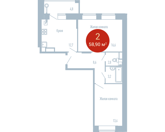 Квартира №284